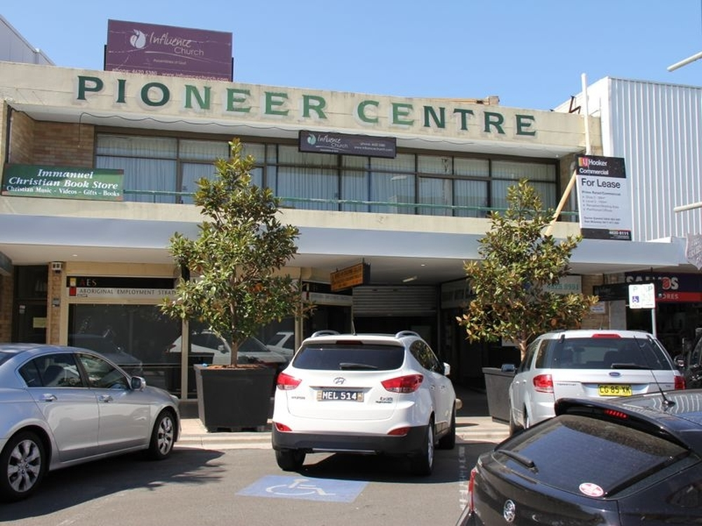 Suite 4 & 5/208-212 Queen Street Campbelltown, NSW 2560
