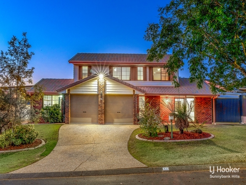 14 Coolidge Court Stretton, QLD 4116