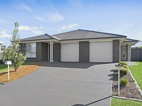 26 Rein Drive Wadalba, NSW 2259