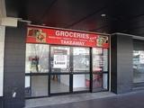 185 Margaret Street Toowoomba City, QLD 4350