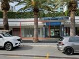 Shop 3/3041 Surfers Paradise Boulevard Surfers Paradise, QLD 4217