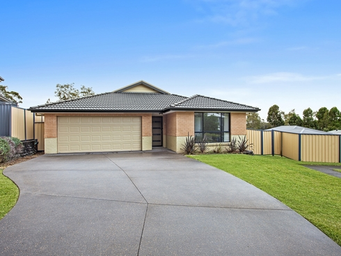5 Seacres Close Wadalba, NSW 2259