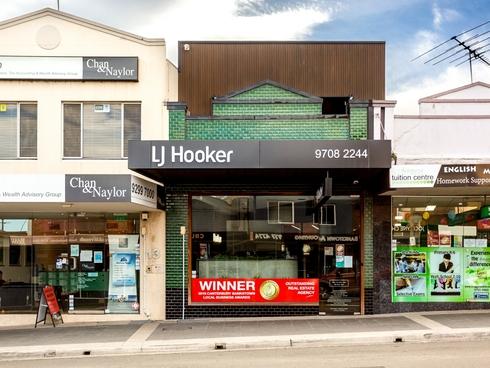 11 Marion Street Bankstown, NSW 2200