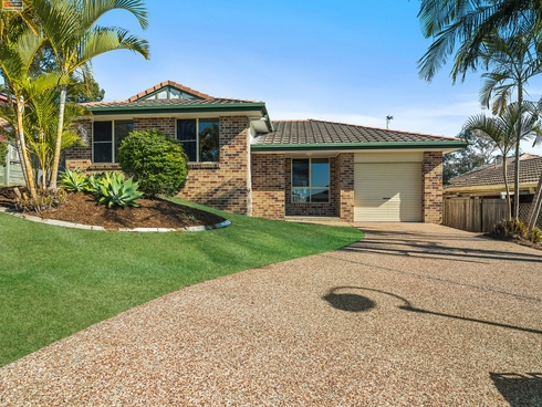 19 Forestwood Court Nerang, QLD 4211