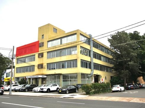 308/414 Gardeners Road Rosebery, NSW 2018