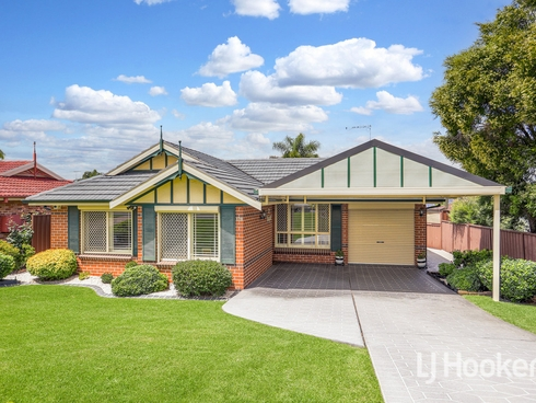 178 Douglas Road Doonside, NSW 2767