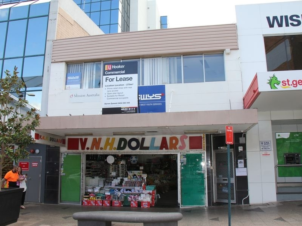 Suite 6/167-169 Queen Street Campbelltown, NSW 2560